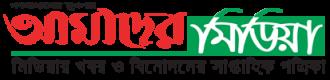 Amader Media